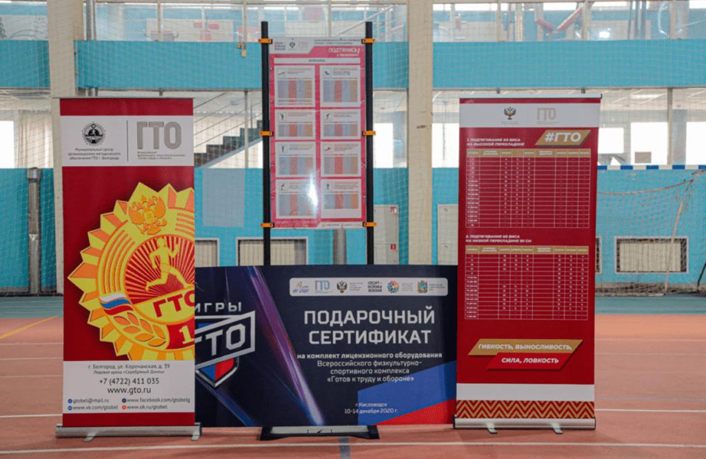 Новые спортивные рекорды комплекса ГТО будут установлены на современной площадке