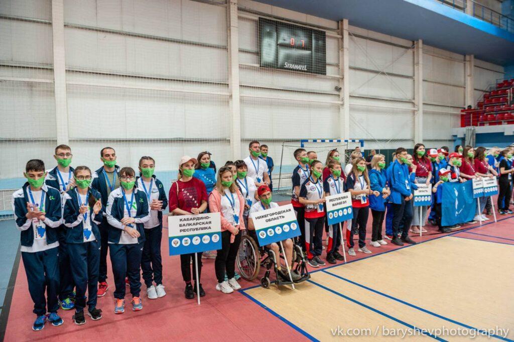 Всероссийская летняя спартакиада детей-инвалидов