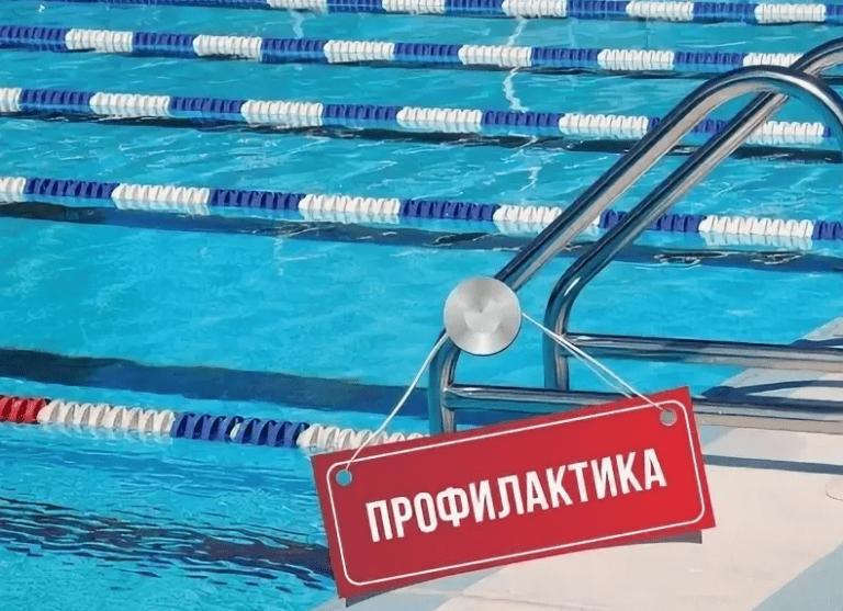 22 сентября ограничения в работе бассейна